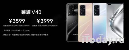 Honor представила свой первый смартфон после расставания с Huawei