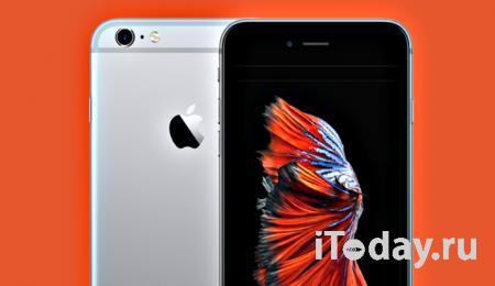 iOS 15 не будет поддерживаться на iPhone 6s, iPhone SE и ряде других устройств
