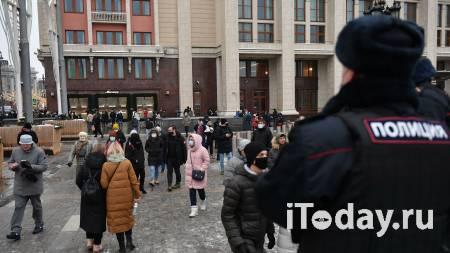 Более 2,5 тысяч человек уехали на метро с незаконной акции в Москве - 23.01.2021
