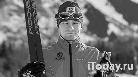 Казахстанский лыжник Николай Чеботько погиб в возрасте 38 лет - Спорт 24.01.2021