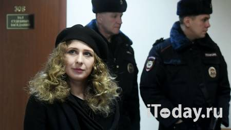 Участницу Pussy Riot оштрафовали за призывы к незаконной акции - 24.01.2021