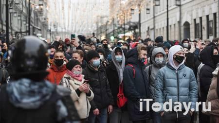 На несогласованной акции в Москве задержали более тысячи человек - 24.01.2021
