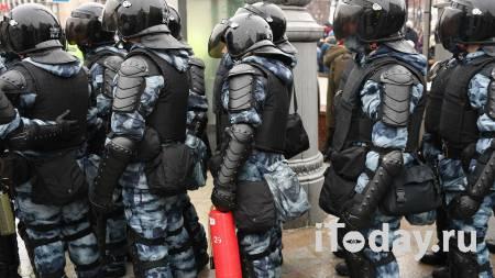 СК назвал количество открытых дел из-за насилия против полиции в Москве - Радио Sputnik, 24.01.2021