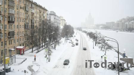 В Москве обрушился потолок в подземном переходе - 24.01.2021
