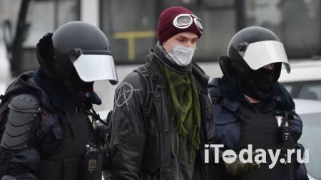 В Петербурге арестовали 37 участников незаконного митинга - 25.01.2021
