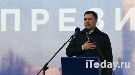 В первую очередь. Выяснилось, какую страну посетит президент Киргизии - Радио Sputnik, 25.01.2021