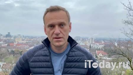 В Кемерово арестовали организатора незаконной акции 23 января - 25.01.2021