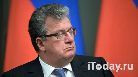 После продолжительной болезни. Умер бывший вице-премьер России - Радио Sputnik, 26.01.2021