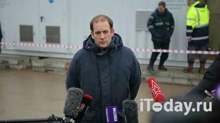 Австрийский бизнесмен Кайзер отверг обвинения по уголовному делу - 26.01.2021