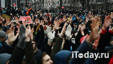 В ОНК рассказали о задержаниях подростков на незаконной акции в Москве - 26.01.2021