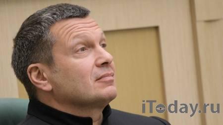 СК возбудил 20 уголовных дел по итогам несогласованных акций - Радио Sputnik, 26.01.2021