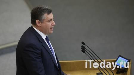Госдума готова приступить к работе по продлению СНВ-3 - 26.01.2021