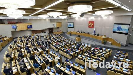 Госдума рассмотрит проект о продлении ДСНВ - 27.01.2021