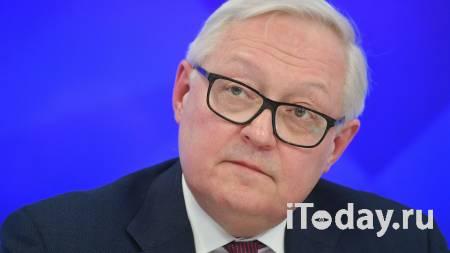 Путин назначил Рябкова представителем президента по вопросу о ДСНВ - 27.01.2021