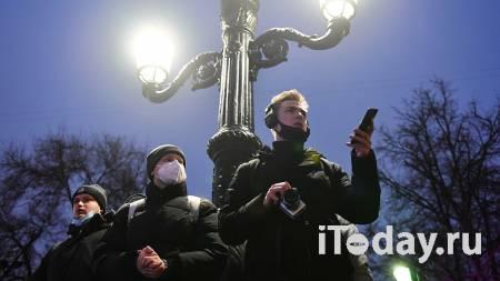 Отношение к президенту высказывается в ходе голосования, напомнил Песков - 27.01.2021
