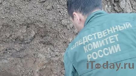 СК возбудил дело о геноциде на Кубани в 1942-1943 годах - 27.01.2021