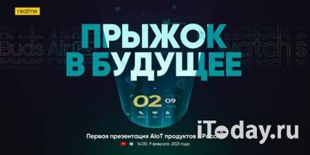 В России realme запустит линейку AIoT продуктов