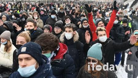 В незаконной акции в Москве приняли участие около двух тысяч человек - 31.01.2021