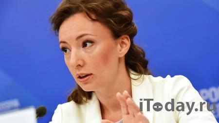 Кузнецова взяла на контроль дело об истязании детей в Омской области - 31.01.2021