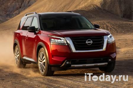Nissan Pathfinder вернется в Россию в конце года