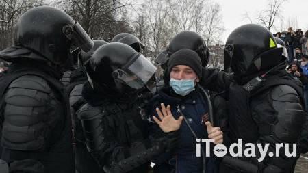 В Петербурге после несогласованной акции арестовали около 50 человек - 01.02.2021
