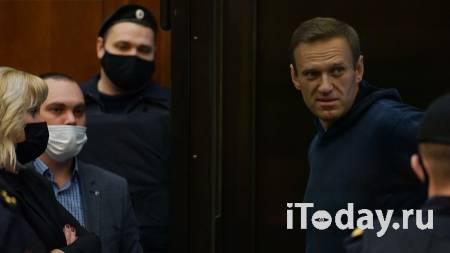 Захарова пригласила посетивших суд по Навальному дипломатов в Крым - 02.02.2021