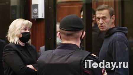 В Совфеде прокомментировали призывы Запада освободить Навального - 02.02.2021