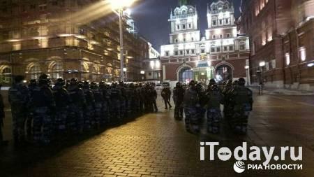 Источник рассказал о плане действий силовиков на Манежной - 02.02.2021