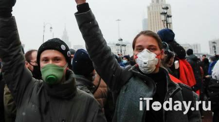 Москалькова получила жалобы из-за задержаний на незаконной акции в Москве - 03.02.2021