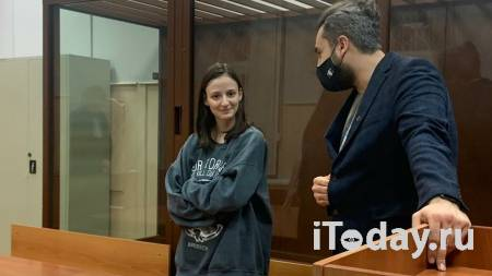 Московского депутата Штейн отправили под домашний арест - 03.02.2021