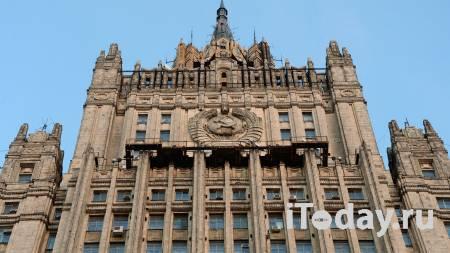 УФСИН прокомментировало информацию о болезни Пола Уилана - Радио Sputnik, 03.02.2021