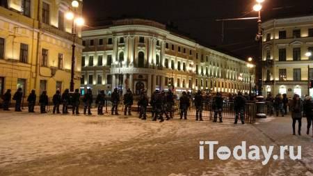 В Петербурге назначили аресты 38 участникам незаконной акции 2 февраля - 03.02.2021