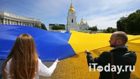 Нью-Васюки… то есть Нью-Йорк: Украина стала трошки Америкой - Радио Sputnik, 03.02.2021