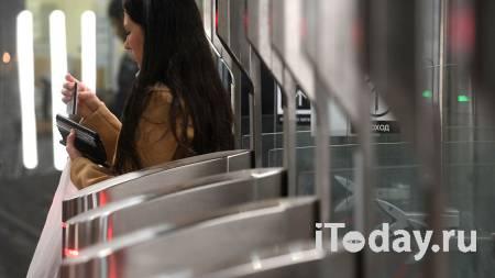 """В Москве приостановили движение на участке """"фиолетовой"""" ветки метро - 04.02.2021"""