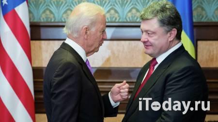 """Будут жить теперь по-новому: Джо Байден """"открестился"""" от семьи - Радио Sputnik, 04.02.2021"""