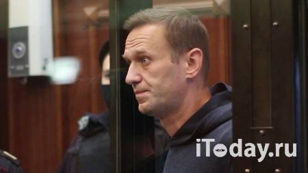Навальный не жалуется на условия в СИЗО, сообщили в московской ОНК - 05.02.2021
