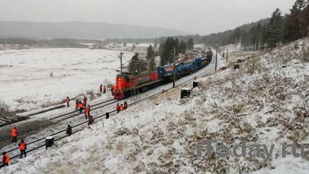 В Забайкалье сошел с рельсов грузовой поезд - 07.02.2021