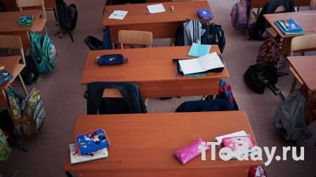 На Сахалине не подтвердилась информация о минировании школ - 08.02.2021