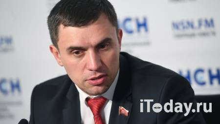 КПРФ разберется в ситуации с задержанным депутатом Бондаренко - 08.02.2021