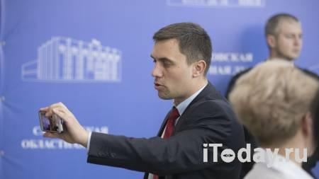 На задержанного депутата Бондаренко составили протокол - 08.02.2021