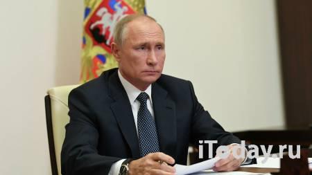 Путин поручил подготовить указ об управлении научно-технической политикой - 08.02.2021