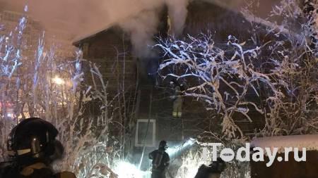 В Москве один человек погиб при пожаре в квартире - 10.02.2021