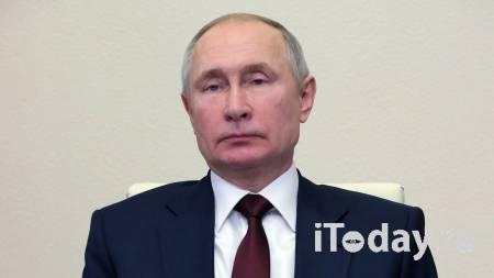 Путин назначил нового посла в Эквадоре - 10.02.2021