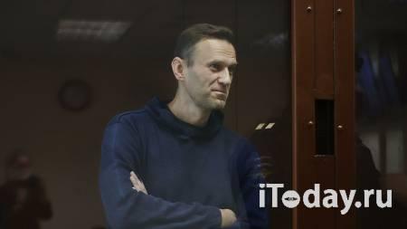 Литва отказалась задержать Леонида Волкова - 10.02.2021