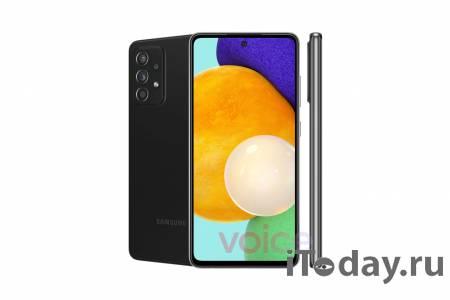 Свежие подробности о смартфоне Samsung Galaxy A52