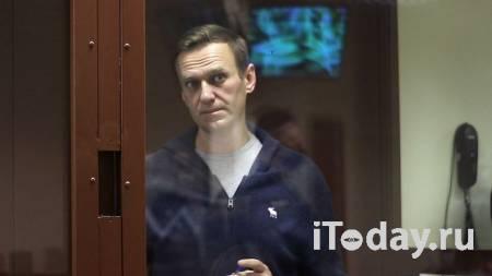 Судья отказалась впустить в здание суда эксперта со стороны Навального - 12.02.2021