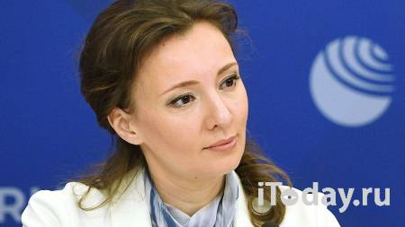 Кузнецова рассказала о лечении детей, которых мать оставила в лесу - 12.02.2021