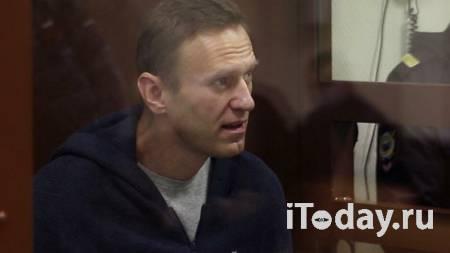 """Судья сняла вопрос прокурора Навальному об участии в """"Русском марше"""" - 12.02.2021"""