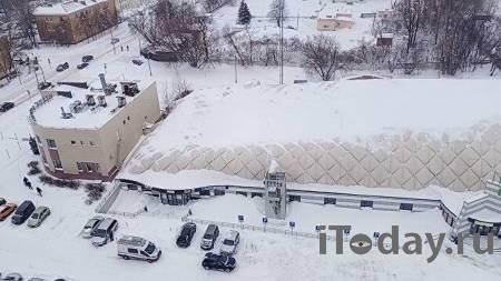 Крыша спортзала обрушилась в Доме культуры в Москве - 13.02.2021
