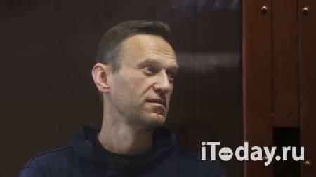 Адвокат Навального пожаловалась на РФ Комитету министров Совета Европы - Радио Sputnik, 13.02.2021